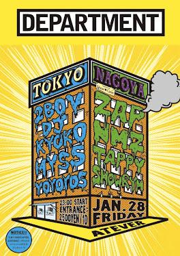 "DEPARTMENT -2F ""TOKYO vs NAGOYA""-"