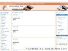 भारतीय साहित्य संग्रह