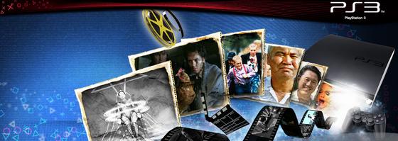 MUBI, le cinéma d'auteur sur PS3