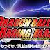 Dragon Ball Raging Blast sur PS3 et Xbox360