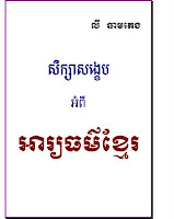 a short history of cultural studies pdf