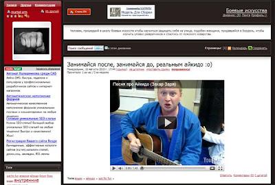 www.liveinternet.ru/users/martial-arts/