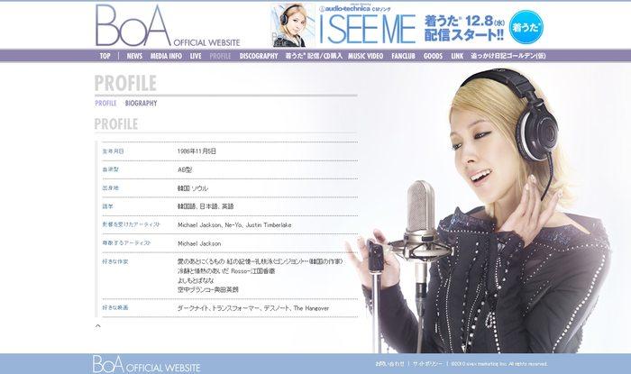 [Pics] Pagina oficial Japonesa  1291273629_2010-12-02%25252016%253B02%253B05_conv_jpg