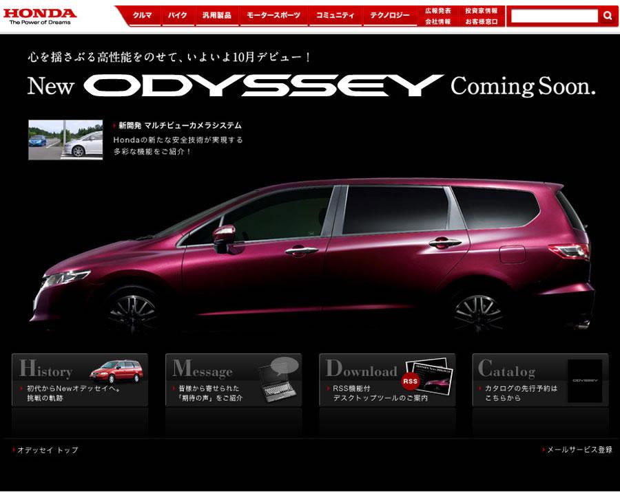 All Honda Odyssey 2010 Review