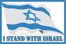 The Sandralee Stands With Israel
