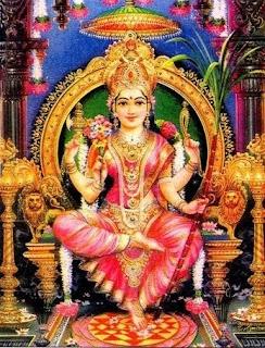 Sree Lalitha Sahasranama Stotram