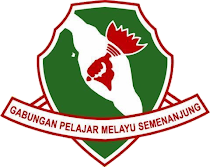 GABUNGAN PELAJAR MELAYU SEMENANJUNG