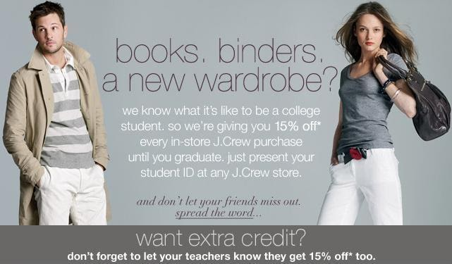 Host a shopping party with your friends and benefit the school of your choice. Plus you'll get 20% off $ order.