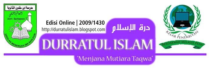 Durratul Islam