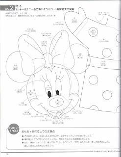 moldes de escolares fieltro mickey mouse minnie mouse titeres