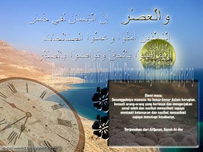 wallpaper terjemahan alQuran 5 - khat