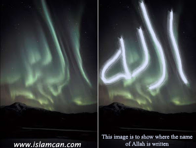 name of Allah 36