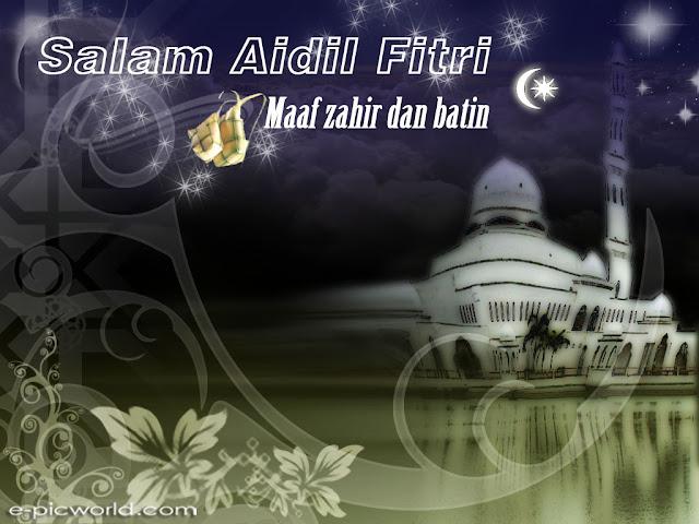 salam aidil fitri wallpaper