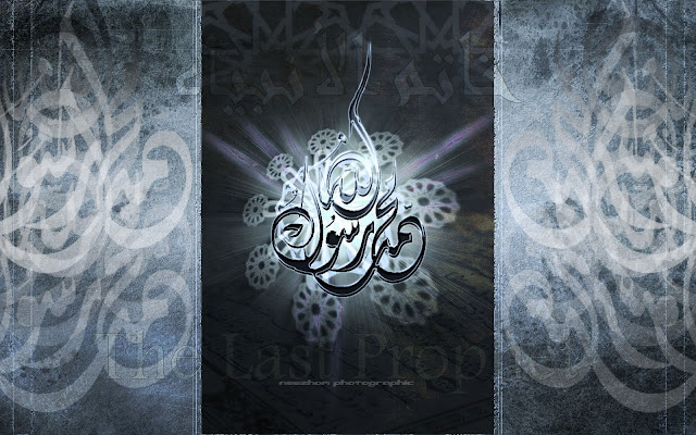 Muhammad last prophet - Islamic wallpaper