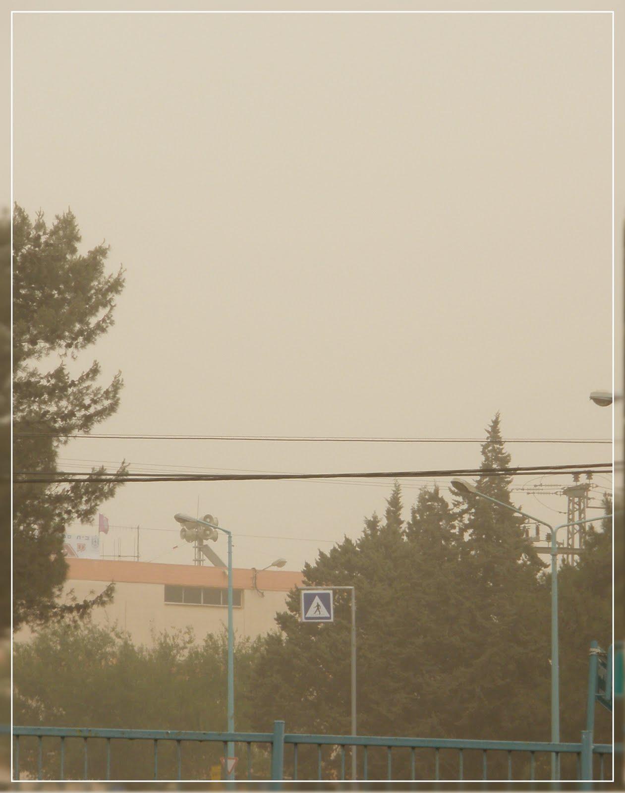 Погода урюпинск на 7 дня