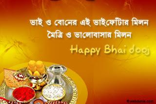Diwali cards bhaiya dooj card bhaiya dooj card m4hsunfo