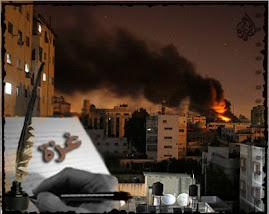 كلنا غزة