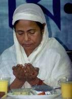 Didi Respect All Religion