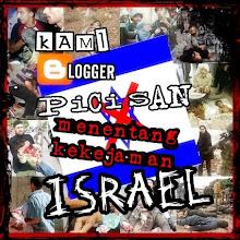 JAHANAM ISRAEL