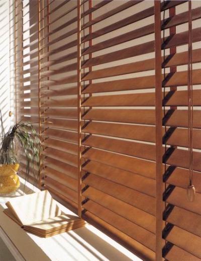 Persianas de madera - Persianas de madera exteriores ...