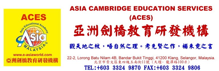 ASIA CAMBRIDGE EDUCATION SERVICES(ACES)