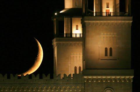 Ramadan 2009