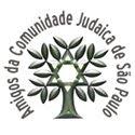 Amigos da Comunidade Judaica
