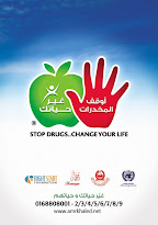 STOP DRUGS... CHANGE YOUR LIFE