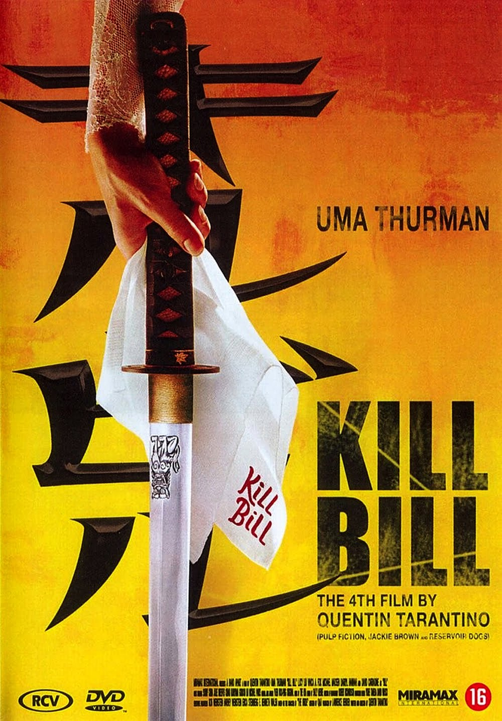 'kill bill vol 1' 2003 Watch kill bill: vol 1 2003: the lead character, called 'the bride,' was a member of the deadly viper assassination squad, led by her lover 'bill' upon realizing she was pregnant with bill's child, 'the bride' decided to escape her life as a killer.