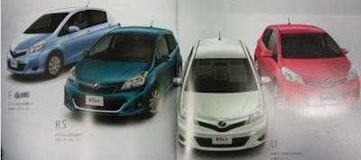 There were images of the new Toyota Yaris hatchback 2011