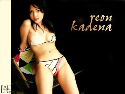 Reon Kadena