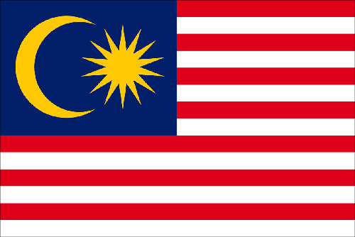 Happy 52nd Birthday Malaysia!!