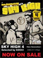 ★SKY HIGH 4 / GOCCI