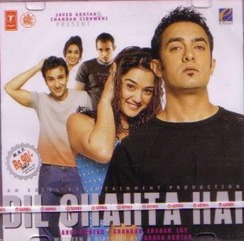 Living Guitar: Tanhayee - Dil Chahta Hai