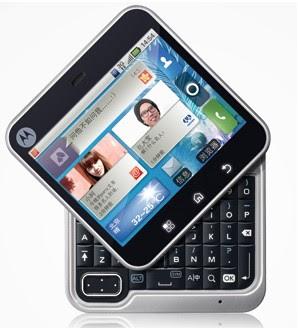 Motorola-FlipOut-ME511