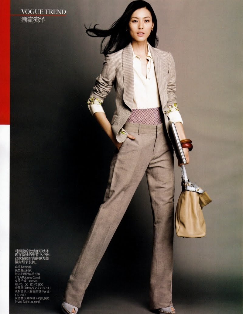 Mariposa Love: The Business Woman - Liu Wen: Vogue China May 2010