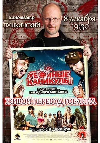 к/т пушкинский: