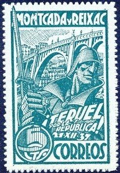 Un altre segell de la mateixa sèrie que l'anterior.