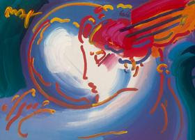I Love the World. Peter Max.