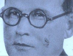 Jerônimo Arantes