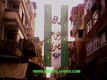 شارع ابو الحسن ببورسعيد