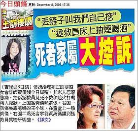 Chinese Daily