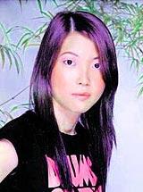 Ng Yee Ping