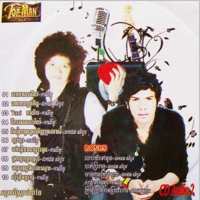 http://2.bp.blogspot.com/_3Y02Tk9fxhA/TEKCgUjcK4I/AAAAAAAADpI/EGFBpufoibM/s1600/topman2.jpg