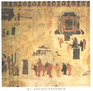 Grotto Painting in Dunhuang done in 4th centuryZhang Qian Statue