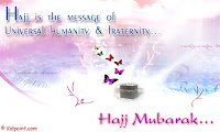 Hajj Mubarak Greeting Cards