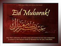assorted eid card pack
