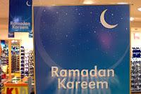 Ramadan Kareem eCards