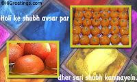 2010 Holi Cards