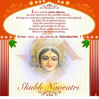 Download Subh Navratri Wallpapers
